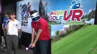 Everybody's Golf VR (PSVR) | First Gameplay from TGS 2018